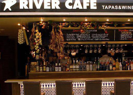 TAPAS&WINE RIVER CAFE