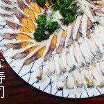 食べたことある?通の味覚「鮒(ふな)寿司」