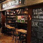 八十郎商店が人気の秘密、その成り立ち。